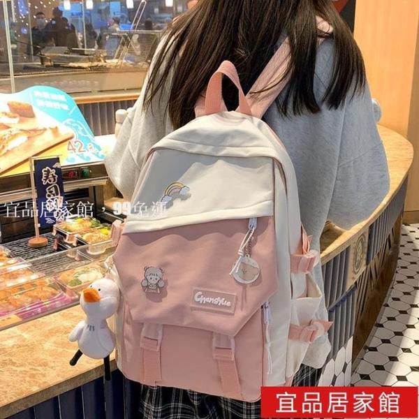 後背包 2021新森系百搭雙肩包大容量日韓青年初中生電腦學生書包背包日系 99免運