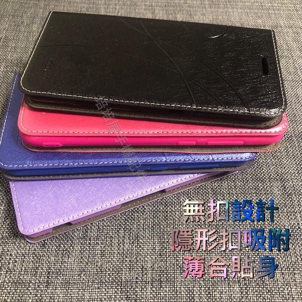 HTC Desire 12 2Q5V100/Desire 12+ 2Q5W200《銀河冰晶磨砂隱扣無扣皮套》側掀翻蓋手機套保護殼書本套