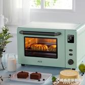 烤箱電器電烤箱家用烘焙小型多功能全自動大容量40升 時尚芭莎WD