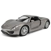 保時捷918跑車合金車模仿真1:36轎車男孩玩具車汽車模型收藏擺件車載擺 時尚小鋪