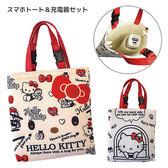 尼德斯Nydus~* 日本三麗鷗 40週年 Hello kitty 凱蒂貓 行動電源 迷你托特包 2600mAh 共兩款