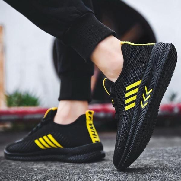 運動鞋運動鞋2021新款男透氣網面跑步鞋老爹鞋潮流百搭慢跑鞋男士輕便 雲朵走走