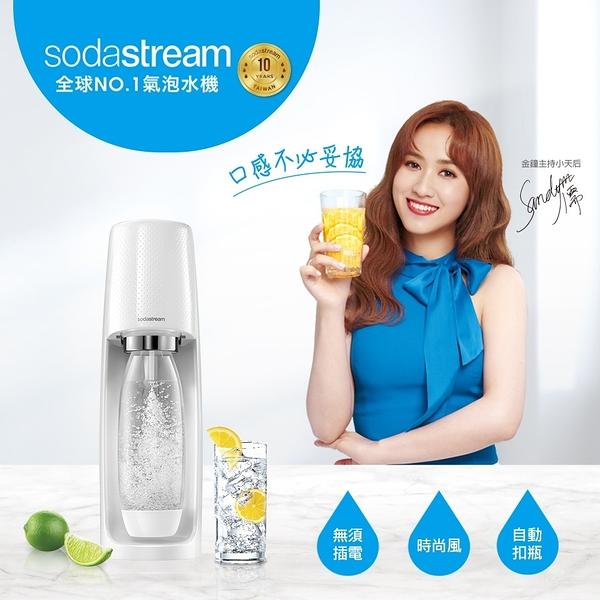 【英國 Sodastream】Spirit 氣泡水機(黑/紅/白共3色)