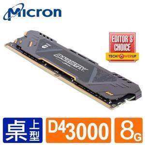 【綠蔭-免運】Micron Ballistix Sport AT競技版 D4 3000/ 8G RAM超頻記憶體