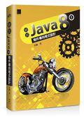 (二手書)細說Java 8 Vol. I:物件導向程式設計