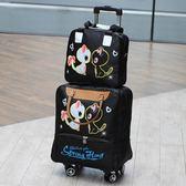 韓版萬向輪拉桿包短途旅行包女大容量手提包出差登機箱輕便行李袋 生活樂事館
