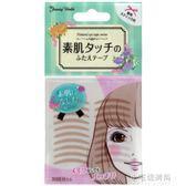 Lucky Trendy 日本極細膚色雙眼皮貼 素肌女肉色蕾絲網狀自然隱形『小宅妮時尚』