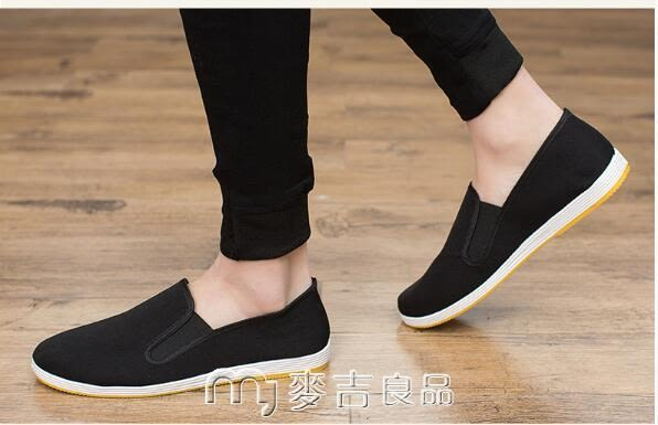 帆布鞋春季帆布鞋老北京布鞋工作鞋男士中老年父親鞋一腳蹬防滑舒適耐磨   麥吉良品