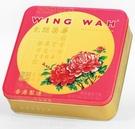 獨家八五折 香港榮華月餅 雙黃黃蓮蓉 全祥茶莊 現貨 免運