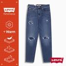 Levis 女款 高腰修身窄管牛仔長褲 / WARM JEANS 機能保暖內刷毛 / 精工作舊補丁