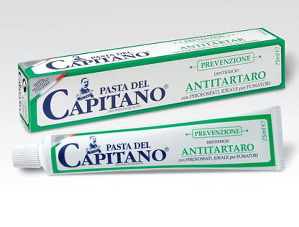 義大利隊長 PASTA DEL CAPITANO 牙垢預防牙膏 75ml