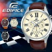 EDIFICE EFV-500L-7A 智慧工藝賽車錶 EFV-500L-7AVUDF 現貨!