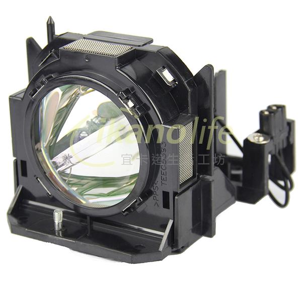 PANASONIC原廠投影機燈泡ET-LAD60W / 適用機型PT-DX800、PT-DX810