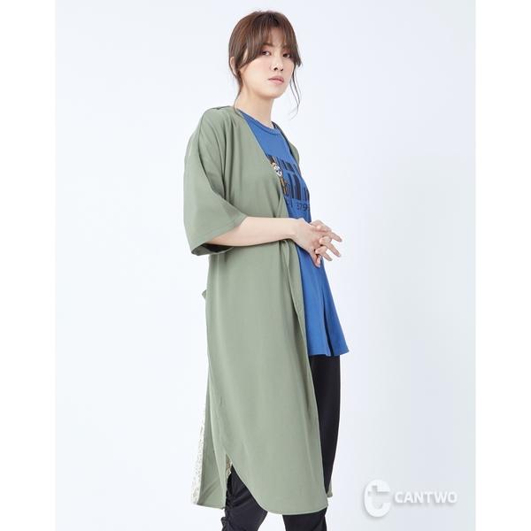CANTWO後片拼接蕾絲長板罩衫-綠色~初秋換季~限時激殺3折