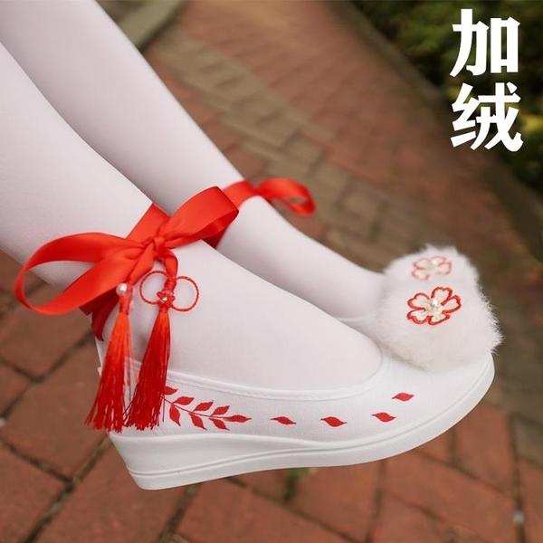 冬季加絨厚原創正品古風搭配改良漢服旗袍鞋子女古裝布鞋毛毛棉鞋 交換禮物