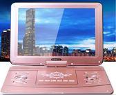220v 移動dvd播放機家用兒童高清便攜式CD光盤vcd影碟機evd js11346星河