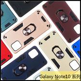 【萌萌噠】三星 Galaxy Note10+ Note10 Lite 最新爆款 二合一戰甲系列 全包軟邊 360度旋轉支架 手機殼