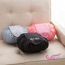 wei-ni  懶人化妝包 收納袋 束口袋 整理袋 快速收納包 簡易化妝袋