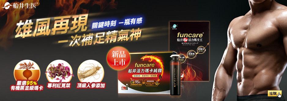 funet-imagebillboard-963cxf4x0938x0330-m.jpg