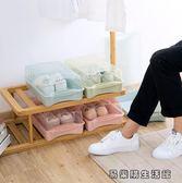塑料鞋子收納盒整理箱