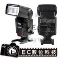 【EC數位】Godox神牛 TT520 II 二代 通用型 閃光燈 頂機閃光燈 Canon NIKON 單眼相機
