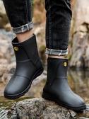 則享男雨鞋中筒防滑防水鞋工作時尚短筒雨靴加絨保暖膠鞋男士套鞋 酷男精品館