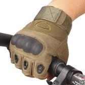 戰術手套男半指運動騎行登山裝備戶外防滑耐磨軍迷健身手套 玩趣3C