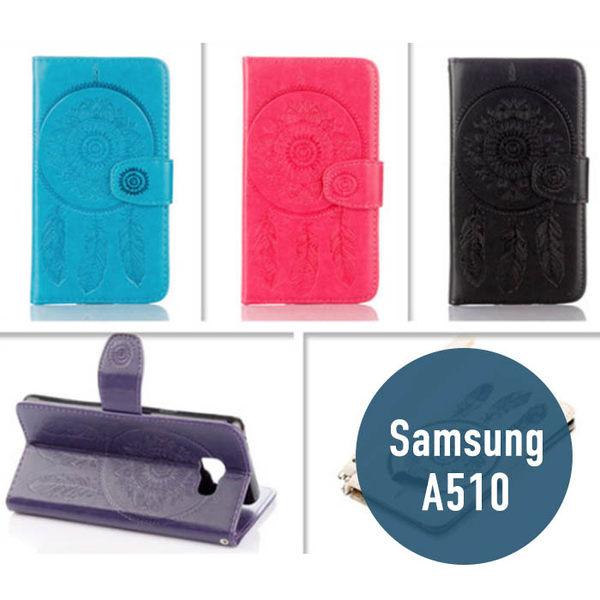 三星 2016版 A5/A510 風鈴皮套 插卡 支架 錢包 側翻皮套 手機套 保護套 手機殼 保護殼