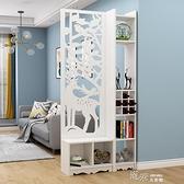 屏風隔斷客廳小戶型簡約現代鏤空房間擋煞進門入戶風水玄關櫃白色 【全館免運】