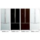 日立 483L 靜音變頻三門對開冰箱 琉璃黑/琉璃白/琉璃瓷/琉璃棕  RG470