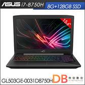 加碼贈★ASUS GL503GE-0031D8750H 15.6吋 8G/128G SSD/GTX1050 Ti 4G 獨顯 筆電-送asus無線滑鼠