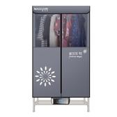 乾衣機可折疊寶寶烘干機家用速干雙層烘風烘烤衣機器靜音  3C公社