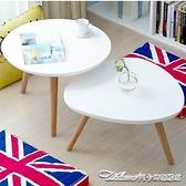 茶几現代簡約榻榻米茶几飄窗桌折疊臥室窗臺桌北歐個性迷你實木小茶几