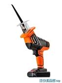電鋸 哈博鋰電往復鋸充電式電動馬刀鋸家用小型大功率戶外手提伐木電鋸 快速出貨