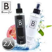 【Brown J s】大馬士革玫橙瑰+花 植萃純露 水嫩保濕補水-兩入組