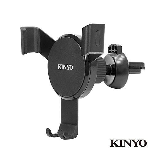 KINYO 重力式冷氣出風口車夾CH-066【愛買】
