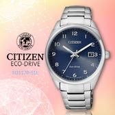 CITIZEN 星辰 手錶專賣店 EO1170-51L 光動能 女錶 日期 不鏽鋼錶殼錶帶 球面強化玻璃鏡面