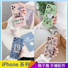 網紅卡通 iPhone SE2 XS Max XR i7 i8 plus 手機殼 史努比查理 創意個性 保護鏡頭 全包邊軟殼 防摔殼