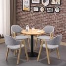 洽談桌簡約洽談接待桌椅組合奶茶店咖啡廳會客休閒談判北歐小圓桌餐椅子 【快速】