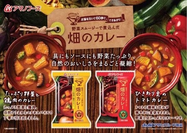 【日本熱賣商品】日本即食咖哩塊x1包