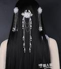 髮飾 古風發飾女古裝頭飾仙氣發簪子古典寫真飾品古代女成年漢服配飾 9號潮人館