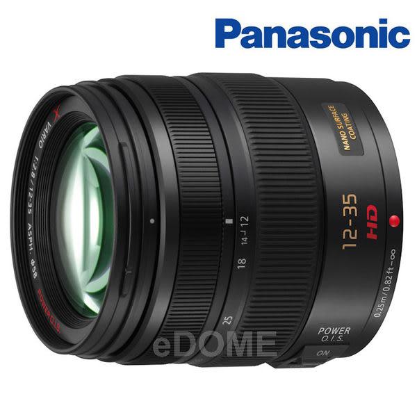 PANASONIC LUMIX G X 12-35mm F2.8 (24期0利率 免運 台松公司貨) 大光圈人像鏡 X鏡 HHS12035 POWER O.I.S.