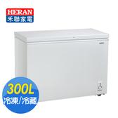 HERAN 禾聯 300L 臥式冷凍櫃(附玻璃拉門) HFZ-3062  買就送基本安裝
