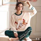 睡衣女春秋季純棉長袖兩件套裝可外穿韓版甜美少女士家居服秋冬天 GB6397『miss洛羽』