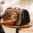 貓包外出便攜包寵物包貓咪斜挎手提貓籠子貓背包用品【淘嘟嘟】
