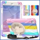 蘋果 iPad mini4 mini3 mini2 mini1 平板殼 渲染海盜王 平板保護套 背帶 手帶 防水 防摔 支架