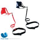 FINIS - 重力訓練阻力傘 重量訓練