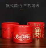 結婚慶用品創意圓筒喜糖盒子中國風糖果包裝紙盒回禮禮品盒    琉璃美衣