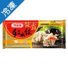 龍鳳餃霸手工水餃-高麗菜豬肉1200g/包【愛買冷凍】