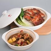 康舒砂鍋煲仔飯淺鍋黃燜雞米飯小鍋耐高溫韓式湯鍋情侶淺鍋2件套